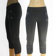 Бриджи спортивные женские (эластан) Черные, графит.