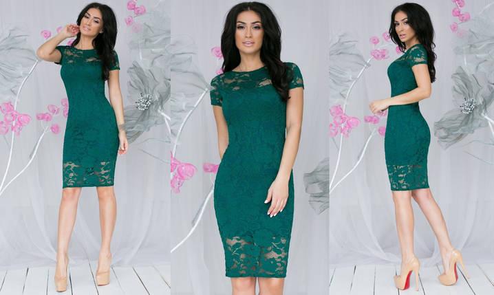 """Облегающее гипюровое миди-платье """"Ramsey"""" с коротким рукавом (6 цветов), фото 2"""