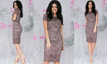 """Облегающее гипюровое миди-платье """"Ramsey"""" с коротким рукавом (6 цветов), фото 3"""