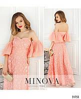 Персиковое платье макси с открытыми плечами и пышными рукавами №18230