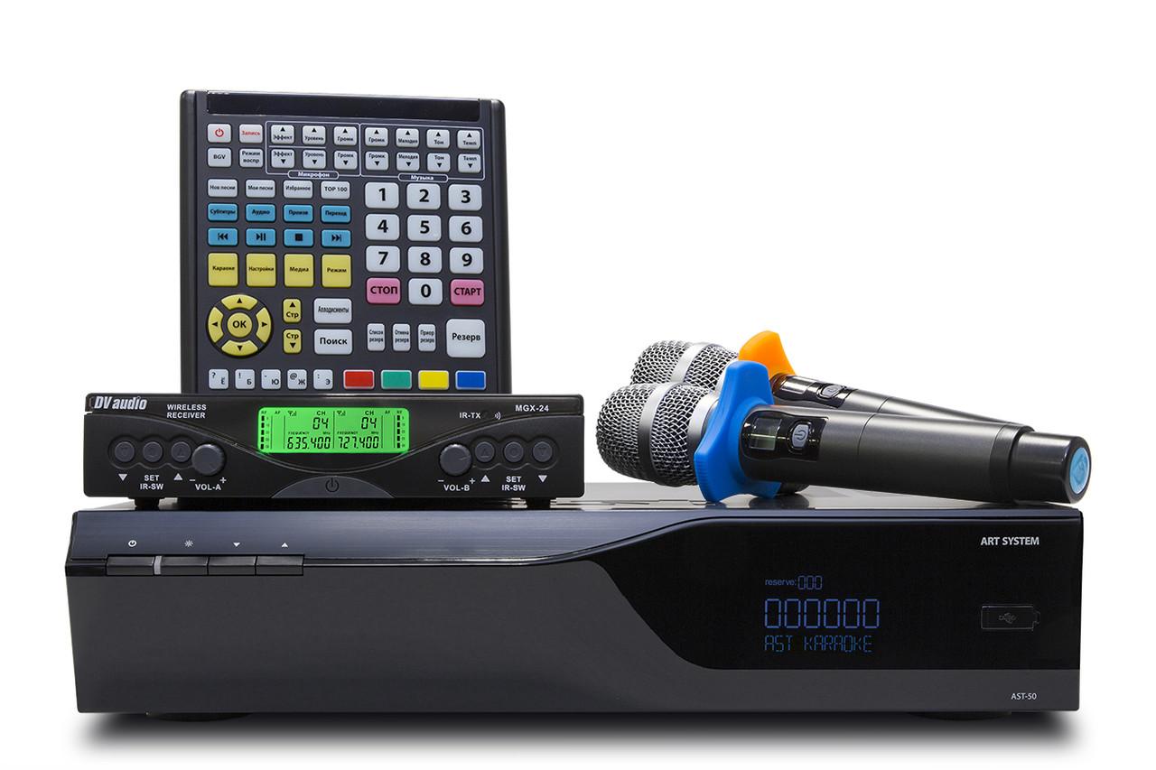 Караоке комплект Art System AST-50 Base