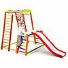 Детский спортивный уголок -  Кроха - 2 Plus 1-1, фото 9