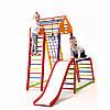 Детский спортивный комплекс  BambinoWood Color Plus 1-1, фото 7