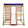 Детский спортивный комплекс для квартиры Карамелька Plus 1, фото 4