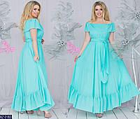 Женское длинное платье в пол размер 48-52 (расцветки)