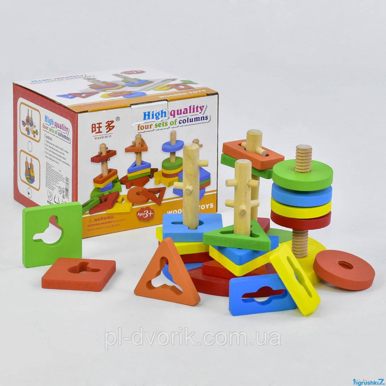 Деревянная логическая пирамидка Сортер С 36060 (54) в коробке  Размер упаковки: 15 х 15 х 12 см Упаковка: Коро