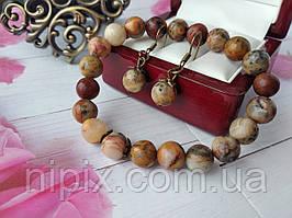 Комплект из марокканского агата - браслет и серьги