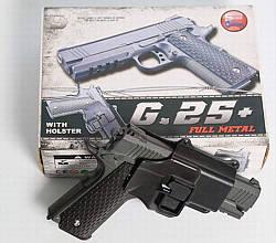 Страйкбольный пистолет Galaxy G25+ (точная копия Colt 1911 Rail) с кобурой