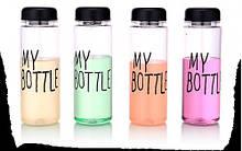 Пляшка MY BOTTLE пл. 500мл для води з колір. дахом без чохла