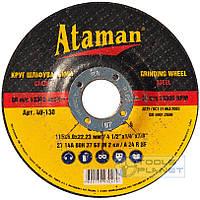 Круг зачистной по металлу Ataman 115 х 6,0 х 22.2 чашка, фото 1