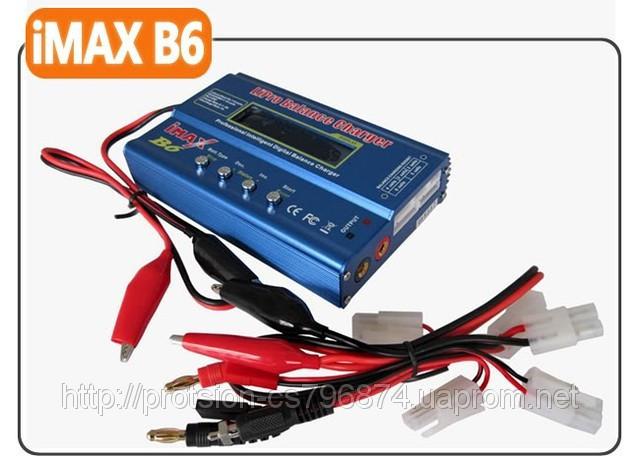 Универсальное зарядное iMAX B6 с блоком питания, фото 1