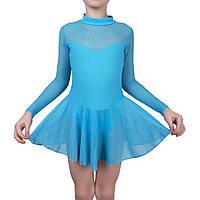 91dcbd1d192b0 Купальник для танцев и гимнастики Rivage Line 9306 со стразами бифлекс  Голубой