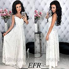 Стильное платье макси Кристал