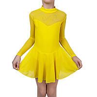 Купальник для танцев и гимнастики Rivage Line  9306 со стразами бифлекс Желтый