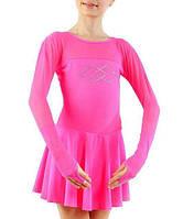 Купальник детский для танца и гимнастики Rivage Line 960 бифлекс Малиновый