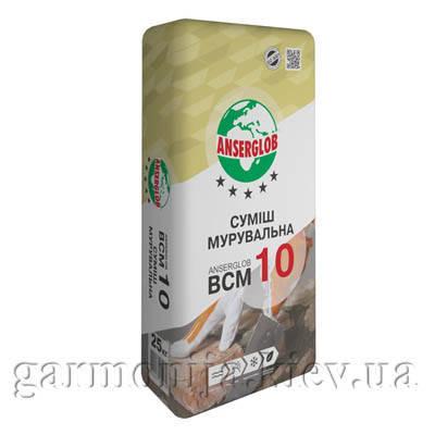 Смесь кладочная для кирпича Anserglob BCM 10, 25 кг, фото 2