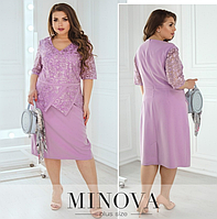 Приталенное платье с баской и отделкой из сетки с вышивкой размеры: 48,50,52,54,56