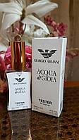 Туалетная вода Acqua di Gioia Giorgio Armani (аква ди джиоя) тестер 45 ml ОАЭ Diamond (реплика)