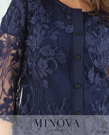 Костюм-двойка, представленный платьем и жакетом размеры: 52,54,56,58, фото 2