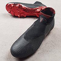 Футбольные бутсы Nike Phantom Vision Jordan X PSG Elite реплика