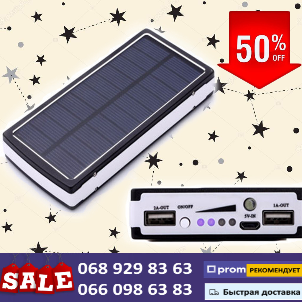 Power Bank Solar PB 50000 NEW, повербанк на солнечной батарее