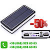 Power Bank Solar PB 50000 NEW, повербанк на солнечной батарее, фото 5
