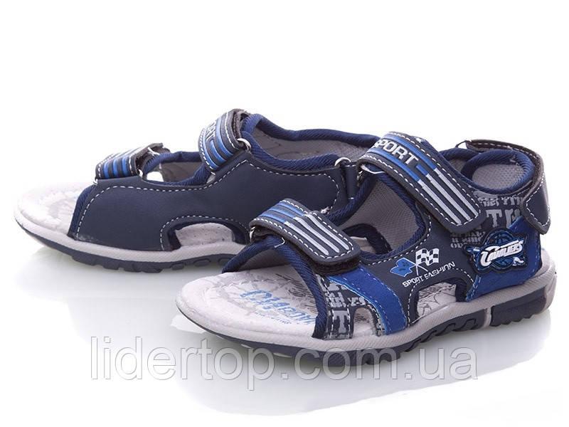Босоножки Сандалии Мальчик ТМ Ok-Shoes 26-31 р