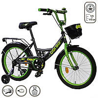 Велосипед детский 2-х двухколесный 18 дюймов с дополнительными колесами CORSO черный для детей от 4 до 7 лет