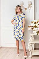 Стильное женское платье размер 48+