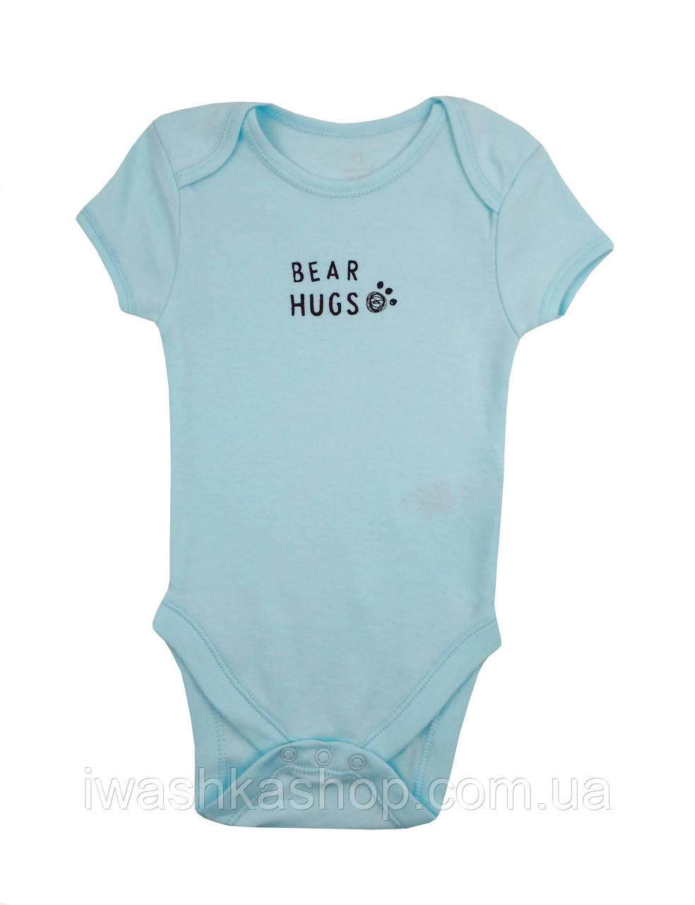Блакитне боді з коротким рукавом для хлопчика 3 - 6 місяців, р. 68, Early days by Primark