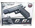 Страйкбольный пистолет Galaxy G6+ (Colt M1911) с кобурой, фото 5