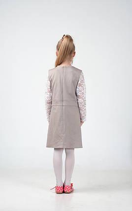Детское платье Kolibri 2614 122, 100% французский трикотаж, Украина, Бежевый, фото 2