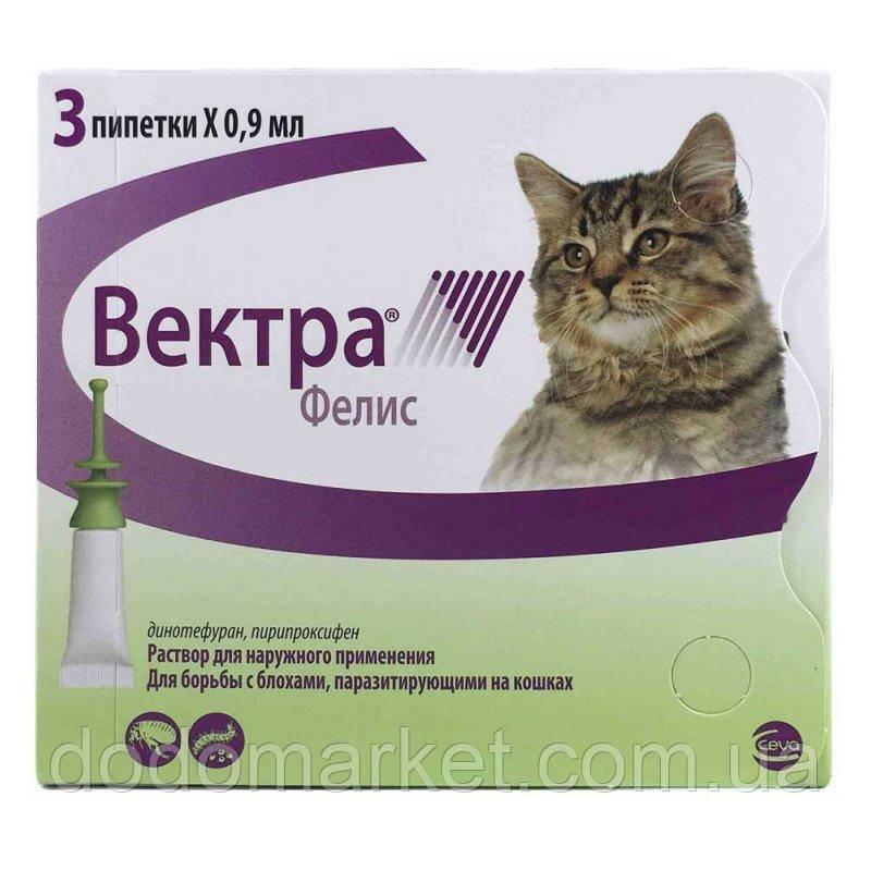 Вектра Фелис капли от блох и клещей для кошек (3*0,9 мл)