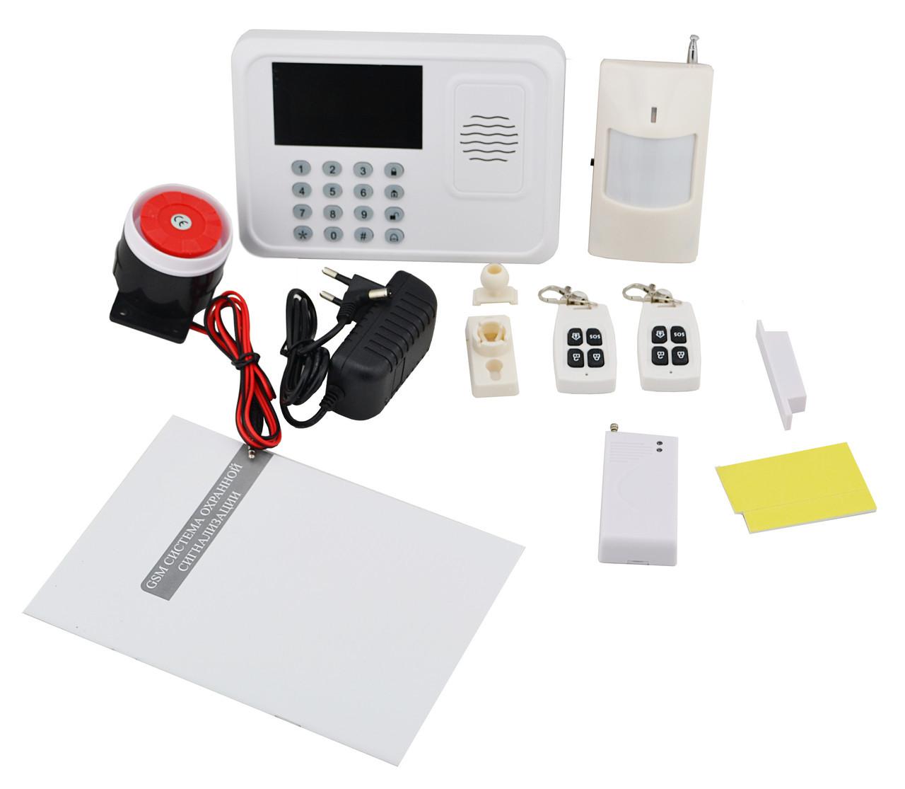 Сигнализация для дома с датчиком движения Alarm JYX-G1 (4709)
