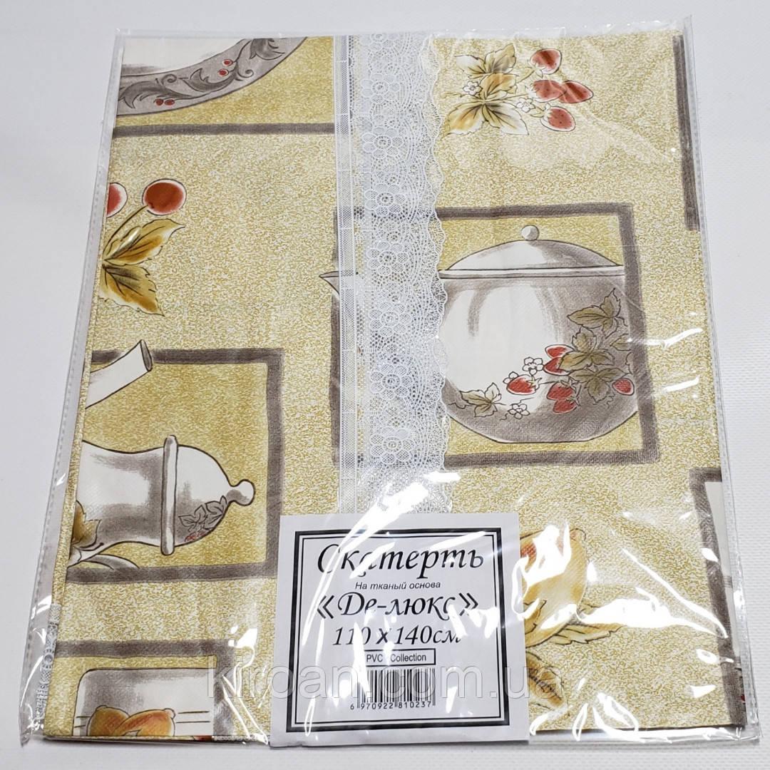 Клеенчатая скатерть ПВХ с каймой ,на кухонный стол 80х130см 210015