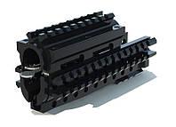 Тактическое цевье (Квадрейл) для АК 47 / 74 с подствольным гранатометом