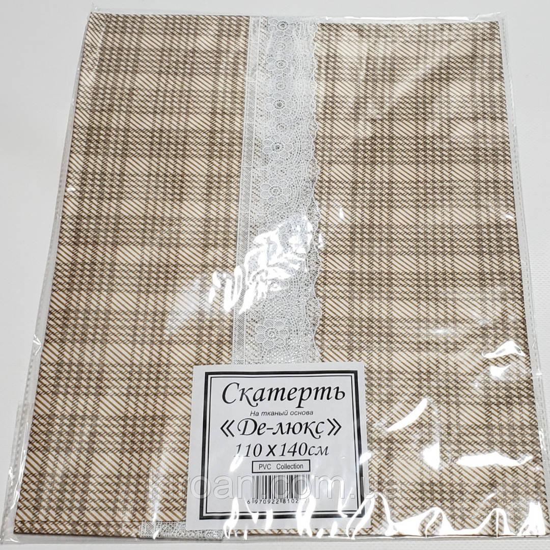 Клеенчатая скатерть ПВХ с каймой ,на кухонный стол 80х130см клетка 210020