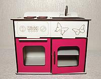 Игрушка Кухня 2 для кукол Барби, Братц, Монстер Хай, фото 1