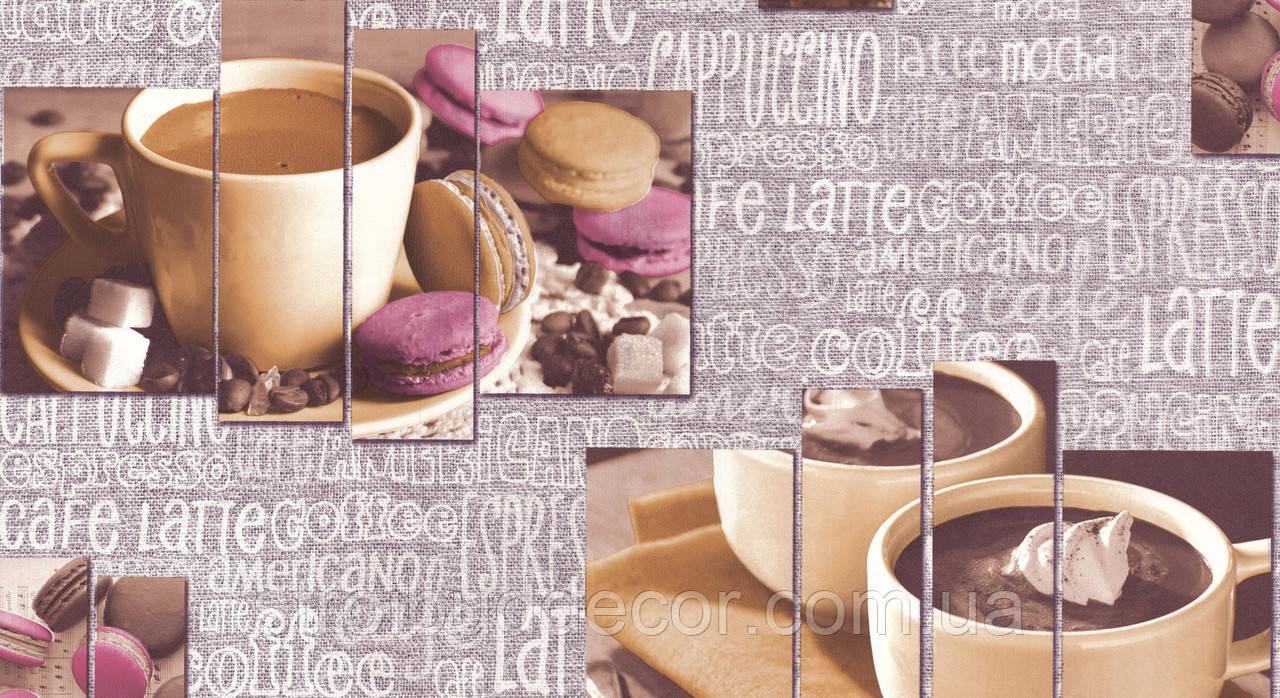 Обои бумажные мойка  Шарм 0,53*10,05  Кухня Шоколад