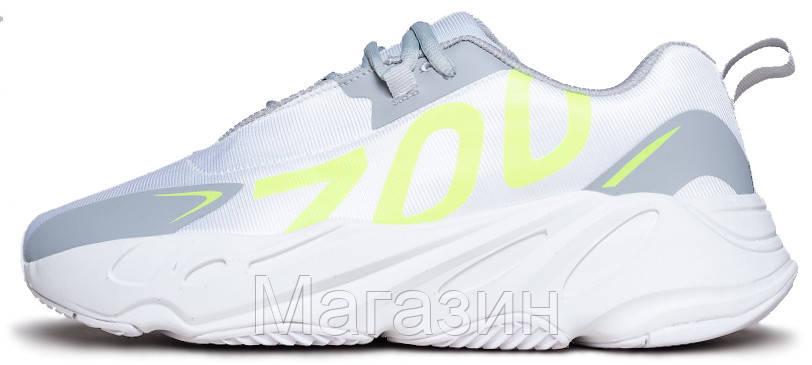 Мужские кроссовки adidas Yeezy Boost 700 VX White / Grey Адидас Изи Буст 700 белые с серым