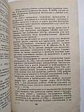 Профилактика глазного травматизма О.М.Матяшина, фото 5