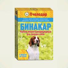 Бинакар - для средних собак  для защиты  иксодовыми, саркоптоидными клещами и блохами.(аналог адвантикса)