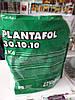 """Удобрение """"Плантофол 30-10-10"""" 1 кг для внекорневых подкормок"""