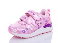 Красивые и удобные кроссовки Шик для девочек 26-31/супинатор, стелька кожа/ розовый перламутр