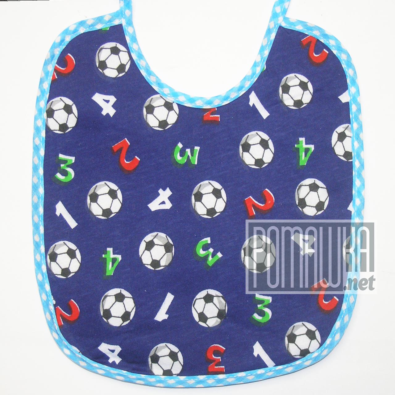 Детский непромокаемый слюнявчик (нагрудник) для мальчика с завязками 4691 Синий