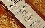 Гель для душа ,  Сакская глина, White mandarin,  250 мл, фото 2