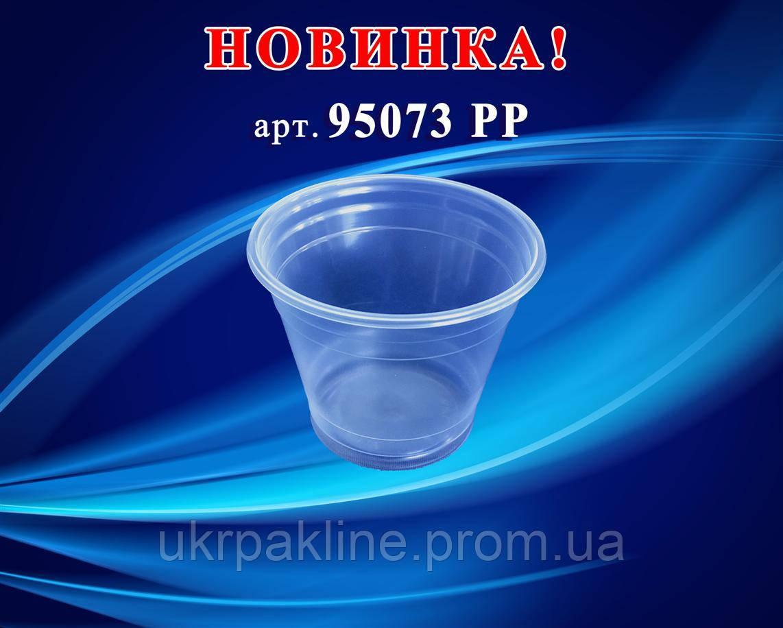 Стакан 95073 РР