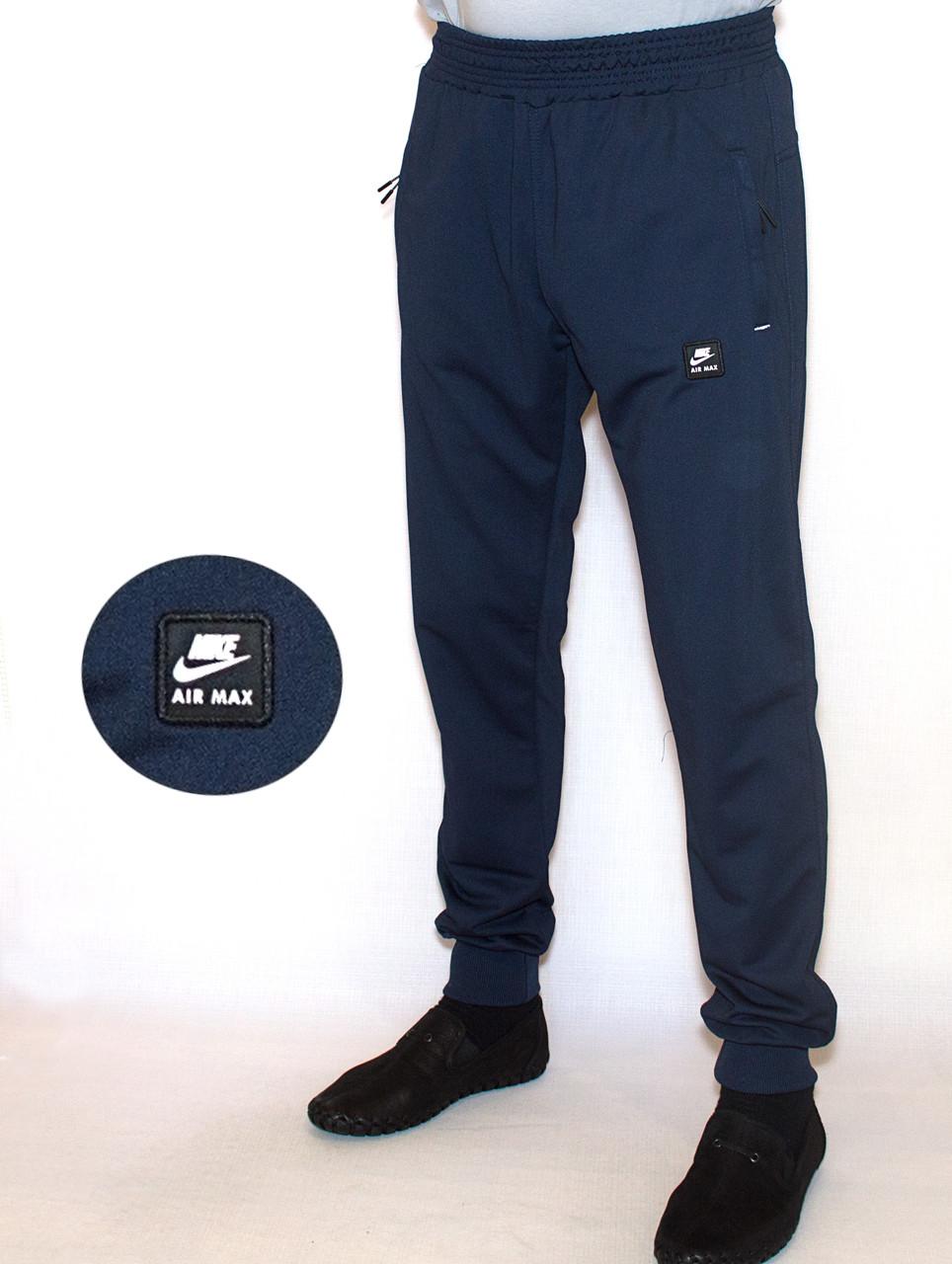 Мужские спортивные штаны NIKE (манжет)| (копия) (XL)
