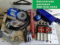 Полный комплект гидравлики на мотоблок, мини/мототрактор