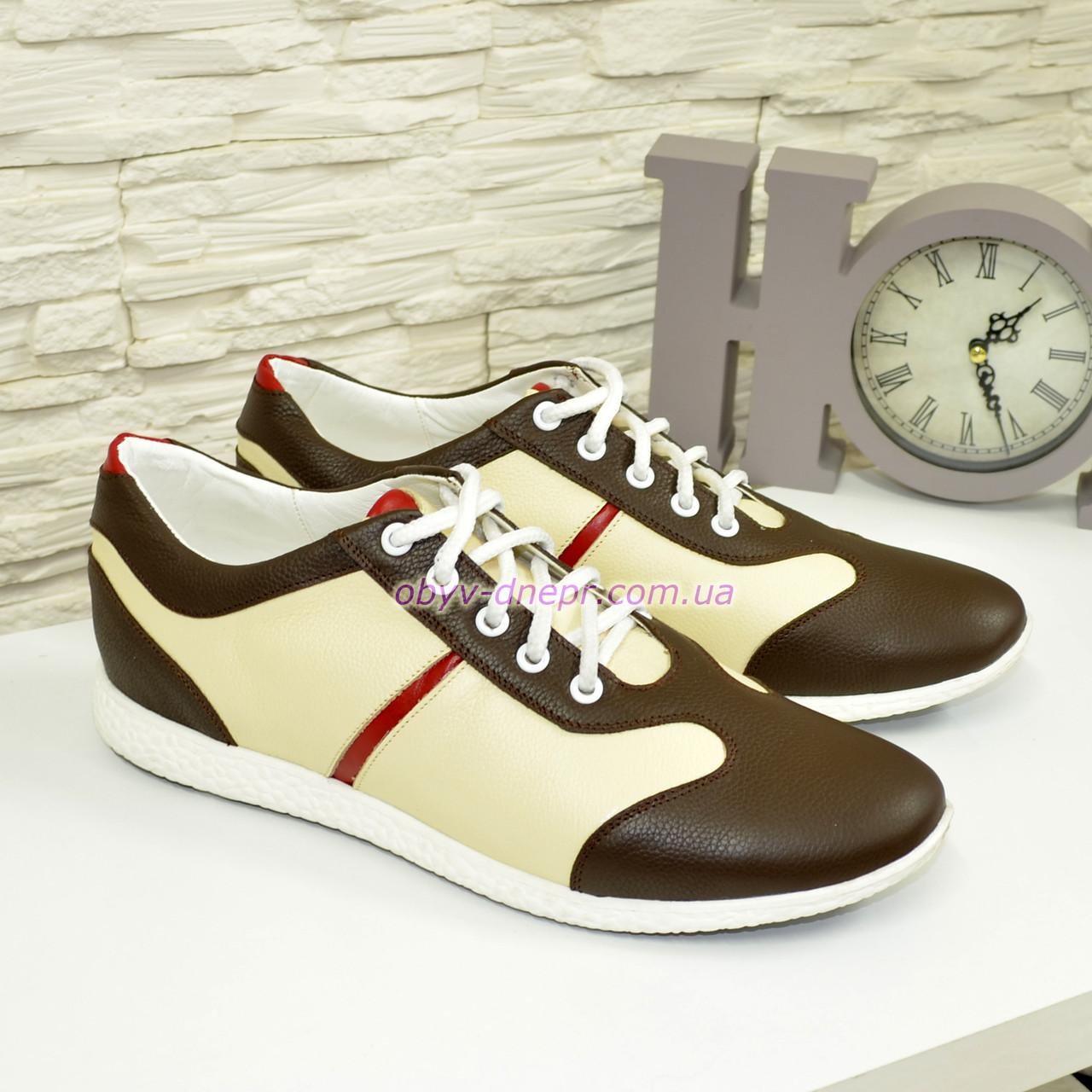Кроссовки мужские кожаные бежево-кофейные, на шнуровке